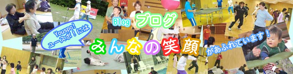 blogtop02